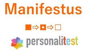 Institut G4 organise un Webinair avec Serge Rombaut Manifestus